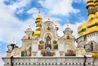 kijevas-vienuolynas-15343