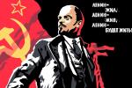 Lenino muziejus