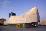 Tel Avivo meno muziejus