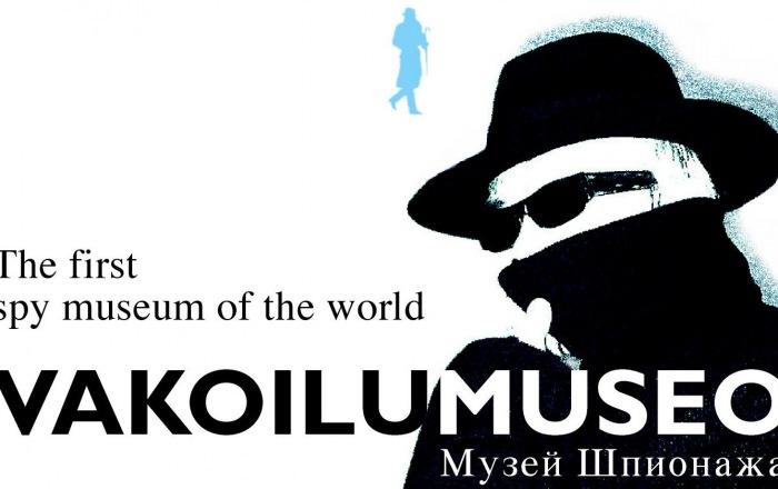 Šnipinėjimo muziejus