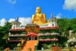 Auksinė Dambulos šventykla