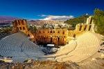 Herodo Atiko Odeonas