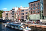 Anne Frank muziejus