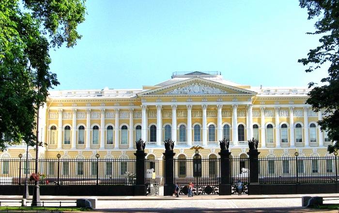 Rusų muziejus