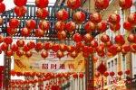 Kinų kvartalas