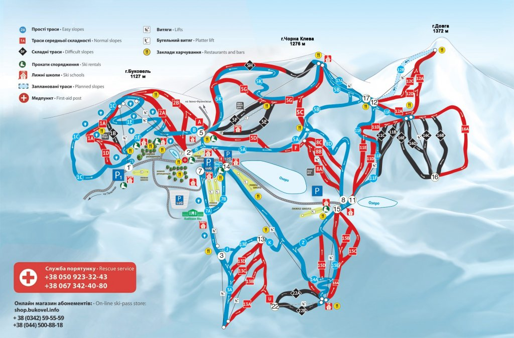 Bukovel_pistemap_full